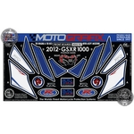 Suzuki GSX-R1000 Blue / White Motografix Front Fairing Number Board 3D Gel Protection System (NS021B)